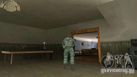 Боец ВДВ в камуфляже Березка для GTA San Andreas второй скриншот