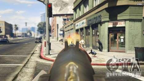 M590 для GTA 5 пятый скриншот