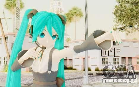 MMD Hatsune Miku для GTA San Andreas
