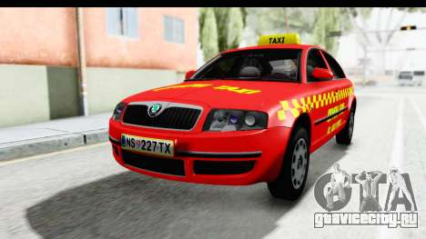 Škoda Superb Crveni Taxi для GTA San Andreas вид справа