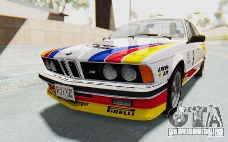 BMW M635 CSi (E24) 1984 HQLM PJ1 для GTA San Andreas вид снизу