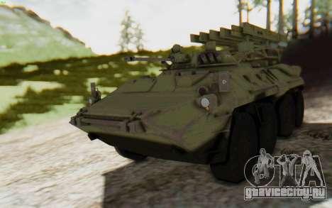 MGSV Phantom Pain ZHUK APC Tank для GTA San Andreas вид сзади слева