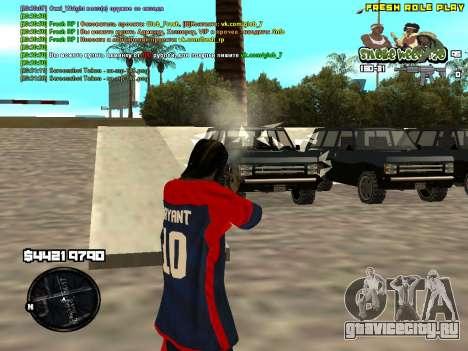 C-HUD Smoke Weed 420 для GTA San Andreas третий скриншот