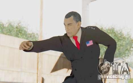 Barack Obama Skin для GTA San Andreas