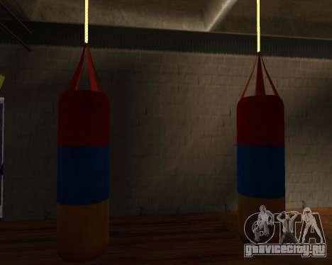Груша для бокса в стиле Армянского флага для GTA San Andreas третий скриншот