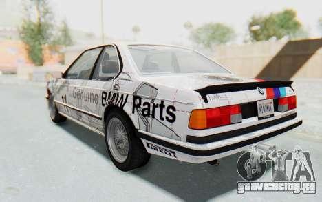 BMW M635 CSi (E24) 1984 HQLM PJ1 для GTA San Andreas вид сверху