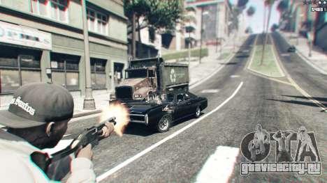 M590 для GTA 5 шестой скриншот