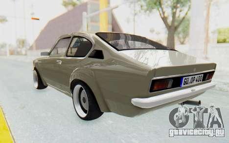 Opel Kadett C Coupe для GTA San Andreas вид слева