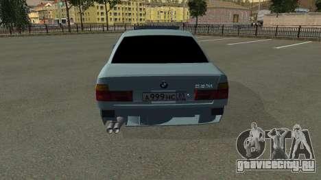 BMW 535i Gang для GTA San Andreas вид сбоку