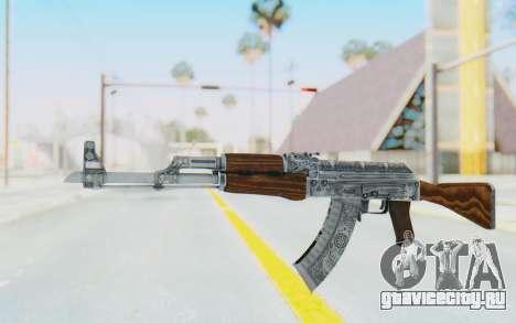 CS:GO - AK-47 Cartel для GTA San Andreas
