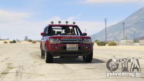 Land Rover Discovery 4 для GTA 5 вид справа