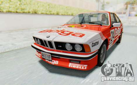 BMW M635 CSi (E24) 1984 HQLM PJ2 для GTA San Andreas вид снизу