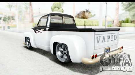 GTA 5 Vapid Slamvan Custom IVF для GTA San Andreas двигатель