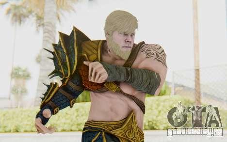 Injustice 2 - Aquaman для GTA San Andreas