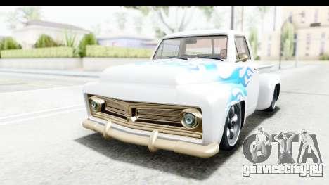 GTA 5 Vapid Slamvan Custom IVF для GTA San Andreas вид сбоку