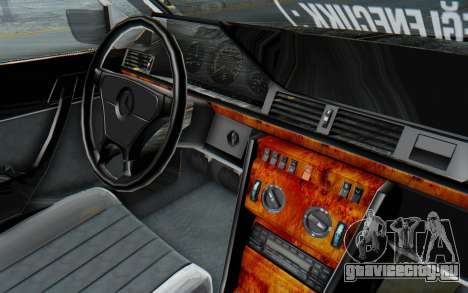 Mercedes-Benz W124 Stance Works для GTA San Andreas вид изнутри