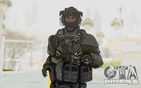 Federation Elite LMG Tactical для GTA San Andreas