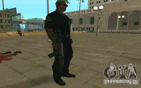 AKS-74U для GTA San Andreas