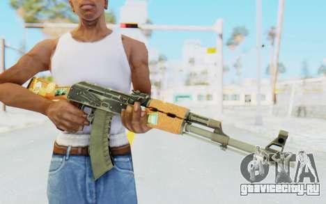 CS:GO - AK-47 Jetset для GTA San Andreas третий скриншот