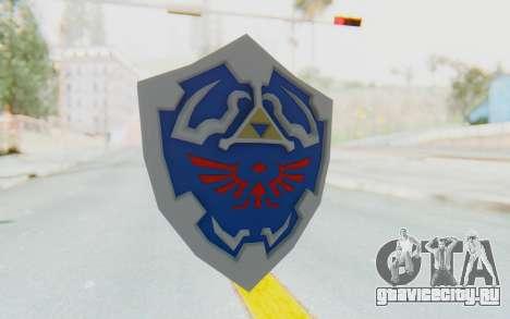 Hylian Shield from Legend of Zelda для GTA San Andreas