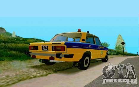ВАЗ-2106 ГАИ v2.0 для GTA San Andreas