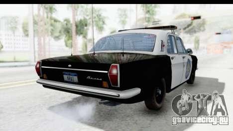 ГАЗ 24 Police Highway Patrol для GTA San Andreas вид сзади слева