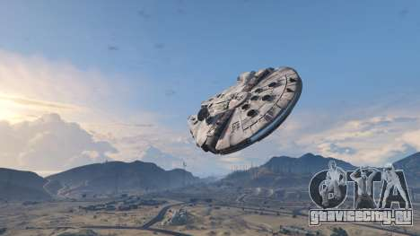 Star Wars Millenium Falcon 5.0 для GTA 5