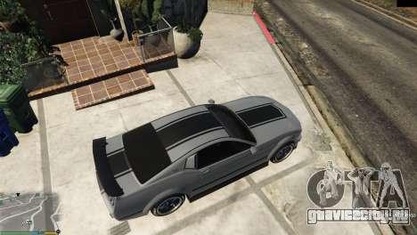 Смена личного транспорта персонажей для GTA 5 второй скриншот