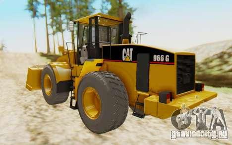 Caterpillar 966 GII для GTA San Andreas вид слева