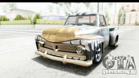 GTA 5 Vapid Slamvan Custom IVF для GTA San Andreas салон