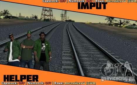 Input Helper для GTA San Andreas