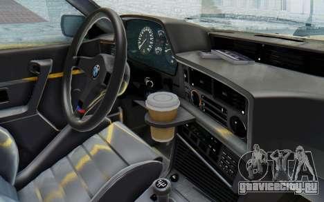 BMW M635 CSi (E24) 1984 HQLM PJ2 для GTA San Andreas вид изнутри