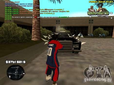 C-HUD Smoke Weed 420 для GTA San Andreas