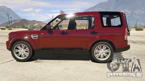 Land Rover Discovery 4 для GTA 5 вид слева