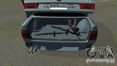 BMW 535i Gang для GTA San Andreas вид сзади слева