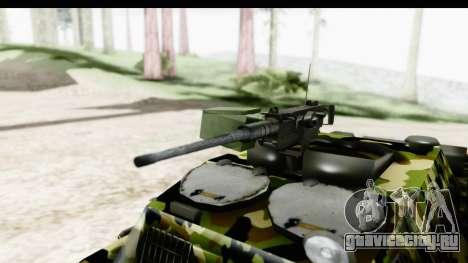 BOV 86M Camo для GTA San Andreas вид сзади