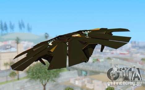 GTA 5 UFO B-2 Style для GTA San Andreas вид сзади слева
