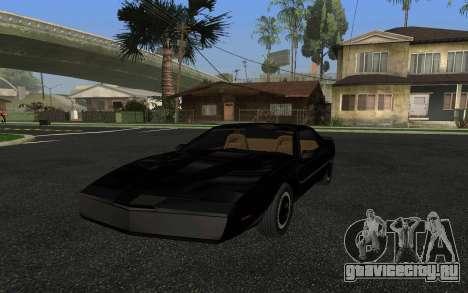 K.I.T.T. 2000 Pilot для GTA San Andreas