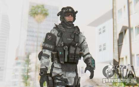 Federation Elite Assault Arctic для GTA San Andreas