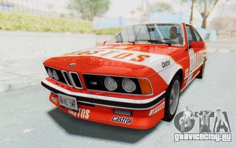 BMW M635 CSi (E24) 1984 HQLM PJ3 для GTA San Andreas вид изнутри