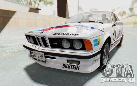 BMW M635 CSi (E24) 1984 HQLM PJ1 для GTA San Andreas двигатель