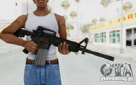 Assault M4A1 для GTA San Andreas третий скриншот