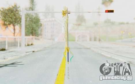 Kingdom Hearts 2: Final Mix - Ultima Weapon для GTA San Andreas второй скриншот