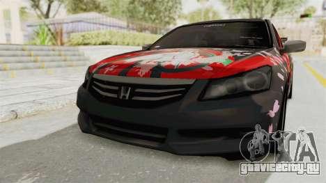 Honda Accord 2011 Hatsune Miku Senbonzakura для GTA San Andreas
