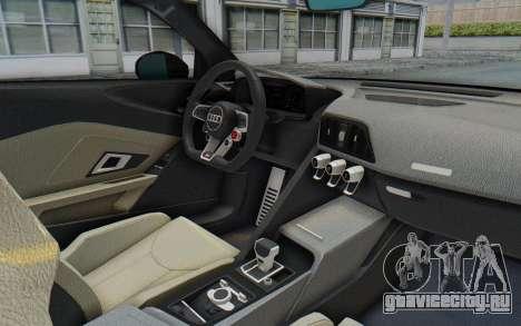 Audi R8 V10 Plus 2017 для GTA San Andreas вид сзади