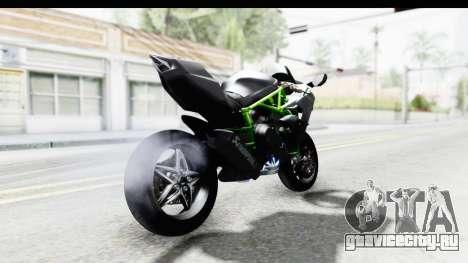 Kawasaki Ninja H2R Black для GTA San Andreas вид сзади слева