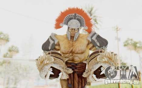 Hercules Skin v1 для GTA San Andreas