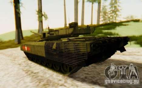 T-14 Armata для GTA San Andreas вид слева