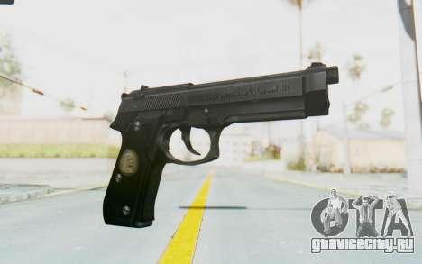 Tariq Iraqi Pistol Back v1 Black для GTA San Andreas