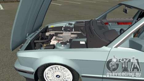 BMW 535i Gang для GTA San Andreas вид слева